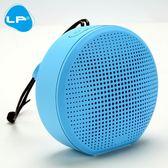 手機藍芽喇叭無線迷你小喇叭低音炮便攜充電式創意可愛卡通戶外車載新款數碼【快速出貨】