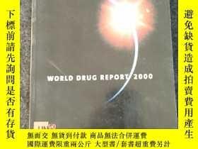 二手書博民逛書店WORLD罕見DRUG REPORT (2000)Y236528