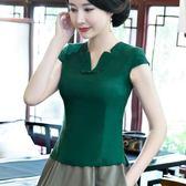 棉麻中式唐裝茶服女修身短款V領旗袍上衣改良漢服夏復古兩件套裝 易貨居