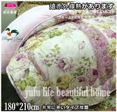 御芙專櫃/Royal Duck【緣情百合】粉/遠紅外線毯被(180*210CM)保暖舒適的最推薦(3.8kg)