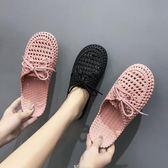 洞洞鞋 透氣網鞋沙灘鞋夏季輕便舒適海邊拖鞋女包頭涼拖鞋