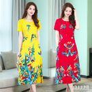 大碼媽媽洋裝 夏季棉質洋氣修身中長款中年女連身裙子 yu5656『俏美人大尺碼』