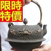 日本鐵壺-螃蟹浮雕釜形鑄鐵南部鐵器茶壺 64aj14【時尚巴黎】