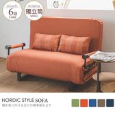 沙發床 沙發椅 北歐【Y0236】萊恩機能厚實沙發床 完美主義