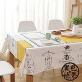 美式茶幾桌布布藝田園棉麻餐桌布台布長方形北歐風簡約現代小清新
