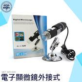 顯微鏡 USB高清電子顯微鏡便攜工業數碼放大鏡 1000倍 美容黑頭皮膚檢測儀 MS1000 利器五金