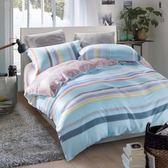 ✰雙人 薄床包兩用被四件組✰ 100%純天絲(加高35CM)《七彩夢》