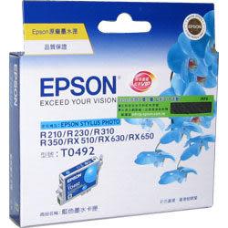 EPSON 原廠墨水匣 T049250 (藍)(裸包無外紙盒)(因無紙盒不知保存期限)