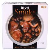 日本【K&K 】煙燻章魚 50g (賞味期限:2019.03.29)