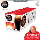 【雀巢 Nestle】雀巢 DOLCE GUSTO 美式濃烈晨光咖啡膠囊(特大杯)16顆入*3