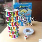 親子玩具 比薩塔疊疊高 兒童平衡益智玩具 巴黎春天