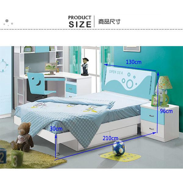 [SOYA 首雅傢俬] 海洋之星 4尺 單人床 床架 兒童床 單人加大 家具