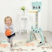 籃球架兒童籃球架可升降室內男孩女孩寶寶玩具1-6周歲家用球類投籃架子XW(一件免運)