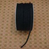 彩色麻繩(黑色)