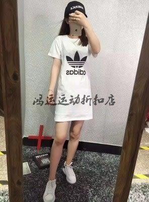adidas Originals 愛迪達 三葉草 白色 連身裙 洋裝 短袖t桖 連身T桖 AY8123/澤米