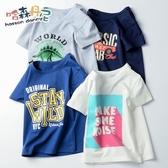 兒童男T恤 夏季新款男童裝短袖春裝T恤兒童潮女童打底衫中大童韓版夏裝 寶貝計書