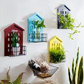 店長推薦小房子置物架墻上壁掛創意家居客廳兒童房墻面門口墻壁裝飾品掛件