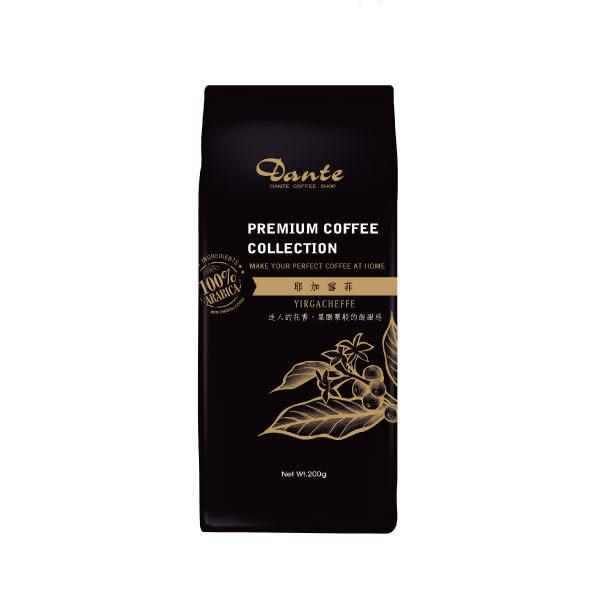 丹堤 耶加雪菲咖啡豆 YIRGACHEFFE