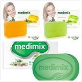 印度Medimix美肌香皂-3款混合(125g)*18