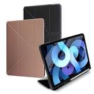Xmart for iPad Air 4 10.9吋 2020 清新簡約超薄Y折帶筆槽皮套