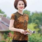 夏裝媽媽中國風旗袍上衣大碼...