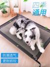 狗狗行軍床大型犬可拆洗狗床耐咬小型犬狗窩寵物床用品四季通用