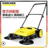 掃地機 凱馳手推式掃地機無動力工業工廠車間清掃車道路粉塵家用掃地車  居優佳品igo
