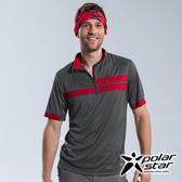 PolarStar 男 吸排短袖立領上衣『炭灰』P18151 排汗衣 排汗衫 露營.戶外.吸濕排汗.透氣快乾.抗UV