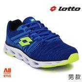 【LOTTO】男款 休閒/慢跑/運動 慢跑鞋-藍色(L0526)全方位跑步概念館