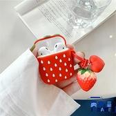 AirPods保護套蘋果防摔矽膠日韓耳機盒壹二代通用款【英賽德3C數碼館】