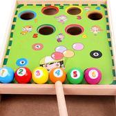 全館免運 兒童桌球玩具趣味小臺球家用 cf