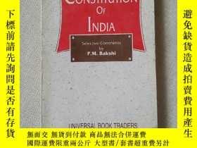 二手書博民逛書店the罕見constitution of lndiaY205621 P,M,Bakshi UNIVERSALB