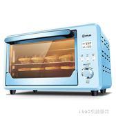 電烤箱 電腦式電子烘焙多功能全自動家用小型電烤箱 220V igo 1995生活雜貨