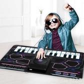 嬰幼兒童早教益智電子琴學習多功能DJ打碟打鼓音樂毯女孩男孩玩具 JY9475【pink中大尺碼】