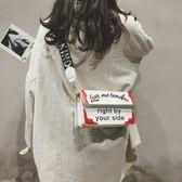 斜挎包ins超火包女包新款潮韓版時尚印花小方包寬帶百搭單肩斜挎包