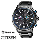 CITIZEN星辰錶 CA4385-80E 光動能運動風藍圈三眼計時鋼帶男錶 43mm | 名人鐘錶高雄門市