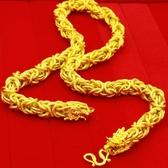 項練 越南沙金項鏈男粗 999黃金首飾泰國大金鏈子關公吊墜久不掉色-全館88折起