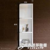 上億衛浴 浴室邊櫃窄置物櫃 實木小儲物櫃 掛墻式邊櫃 鏡子側櫃WD 時尚芭莎