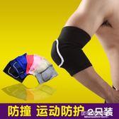護具運動海綿護肘 夏季加厚防撞護臂籃球輪滑舞蹈保暖關節薄男女兒童 蘇荷精品女裝