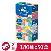 舒潔溫和柔感面紙新串袋180抽x50盒(箱)【愛買】