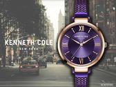 【時間道】KENNETH COLE 經典羅馬刻仕女腕錶/紫面玫瑰金殼米蘭帶(KC50797002)免運費