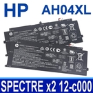 HP AH04XL 4芯 . 電池 HSTNN-DB7S TPN-Q184 Spectre X2 12-C 12-C000 CTO 12T-C000 系列