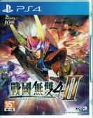 【玩樂小熊】現貨PS4遊戲 戰國無雙 4-II 4-2 Samurai Warriors 4-II 中文亞版
