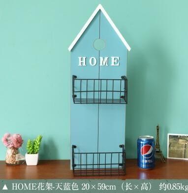 美式鄉村HOME木質收納花架清新田園創意家居壁飾牆上置物籃裝飾