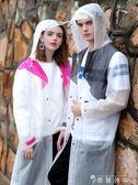 雨衣外套女男成人韓國時尚 徒步 戶外騎行單人潮背包雨衣 時尚潮流