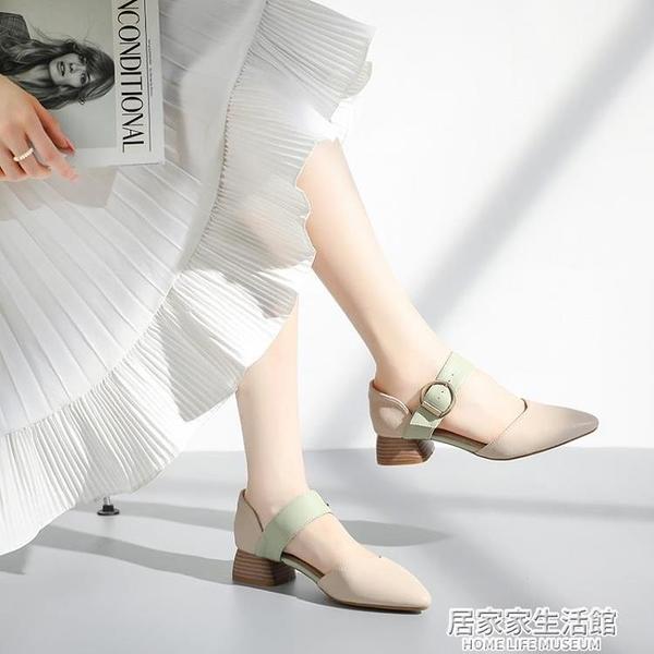 包頭涼鞋女夏2020年新款粗跟淺口百搭瑪麗珍女士中跟單鞋尖頭女鞋 中秋節全館免運