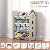 兒童玩具收納櫃嬰幼兒簡易大容量置物神器家用落地寶寶儲物整理架 秋季新品 YTL