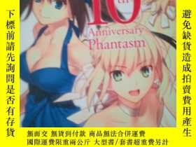 二手書博民逛書店TYPEMOON罕見10th Anniversary Phant