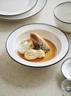 盤子 陶瓷菜盤平盤家用餐具西餐沙拉牛排盤子早餐圓湯盤甜品盤包郵盤子【快速出貨八折下殺】
