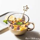 馬克杯 北歐牛奶燕麥片早餐杯耐熱杯子可愛女酸奶大容量咖啡馬克杯ins風 開春特惠